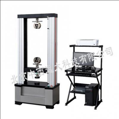 微机控制电子万能试验机/电子万能试验机200KN型号:WP02-M406915 库号:M406915