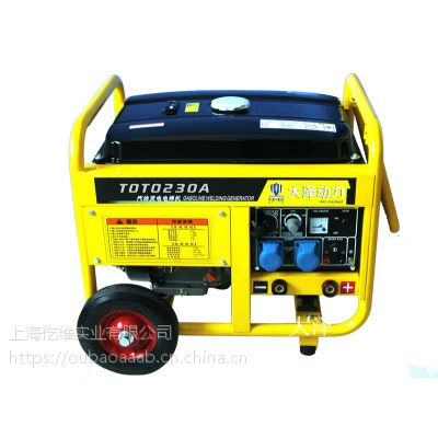 带轮子190A汽油发电电焊机图片