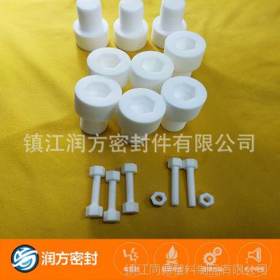 厂家直供优质聚四氟乙烯耐高温防腐蚀螺丝绝缘密封紧固加工螺丝件