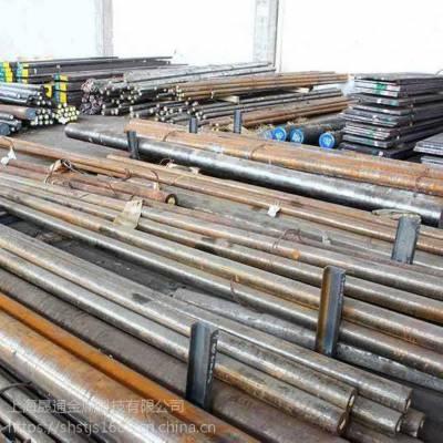 供应奥伯杜瓦高耐磨高韧性塑料模具钢MEK4 可定制加工
