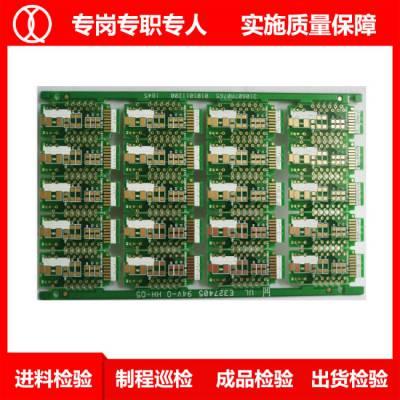 pcb电路板设计-台山琪翔线路板加急出货-pcb电路板