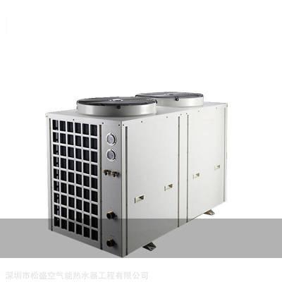 东莞万江家用空气能热泵热水器厂家安装