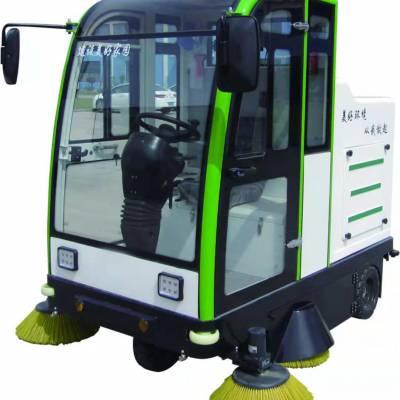 供应铭瑞MR-2000加强型电动扫地机