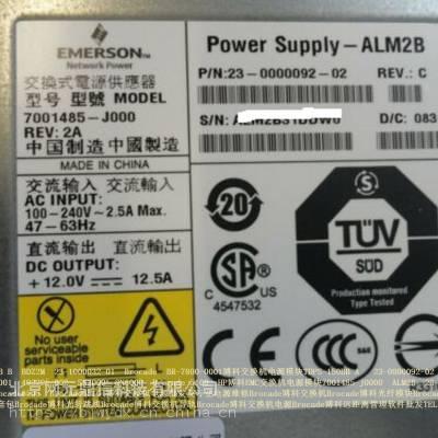 TDPS-150BB A 105-000-165 Brocade6505博科EMC交换机电源模块