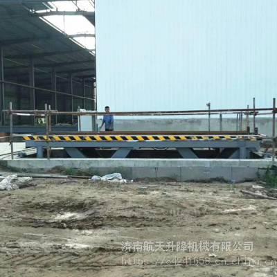 济南优质升降机生产商 固定式升降货梯 仓库大型升降货梯 车间5吨10吨卸货平台