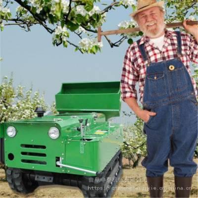 果农遥控式开沟施肥机 农田旋耕除草机 林业多功能管理机