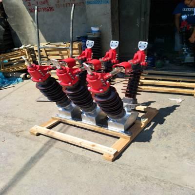 广西35KV高压隔离开关GW5-40.5南宁35kv高压隔离开关厂家