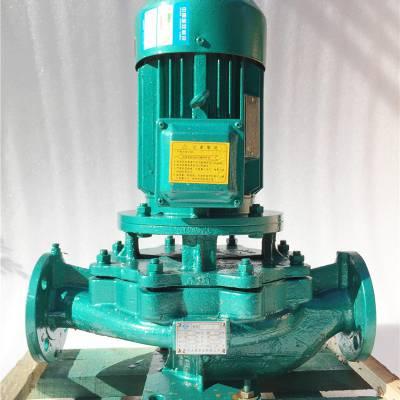 供应中央空调静音泵GDD300-380四级电机供水泵