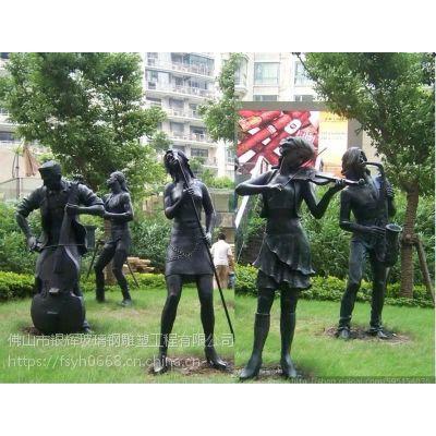 佛山玻璃钢人物雕塑厂家,仿铜玻璃钢人物雕塑定做