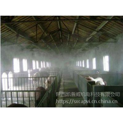 西安喷雾除臭设备 凯普威除臭设备优势