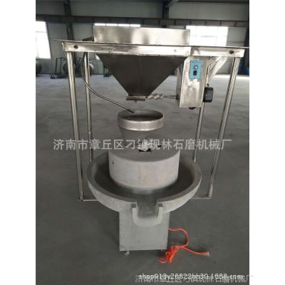 现林石磨 电动石磨机 豆浆 米浆石磨   电动手工豆腐豆浆石磨机