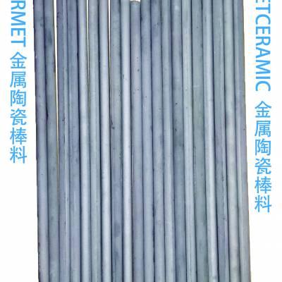 紫铜管冷拉模具游动芯头新材料 金属陶瓷合金棒