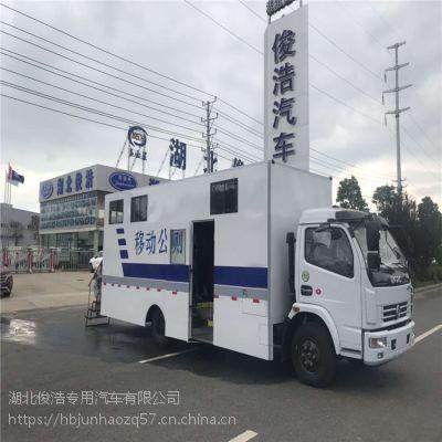 餐饮车工程抢险车湖北生产厂家