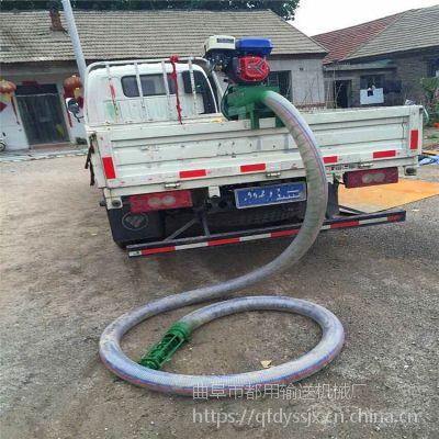 软管吸粮机防尘 5米长软管抽料机