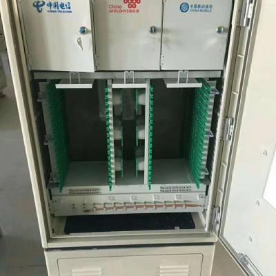 昊星 576芯三网合一光交箱、SMC光交箱光缆交接箱-三网合一款 厂家直销