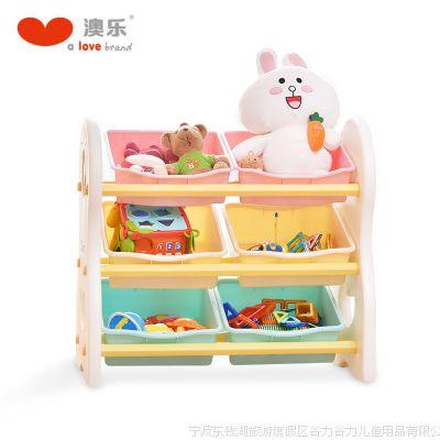 澳乐厂家直销儿童玩具收纳架整理架 婴儿大容量储物架书架批发