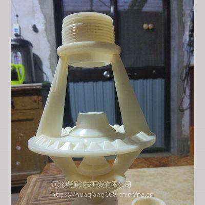 鞍山塑料大盘直径150mm 外螺纹2寸口径喷头 河北华强