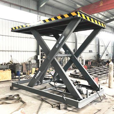 工厂直销SJG固定剪叉式升降平台 液压式垂直升降货梯 电动举升机