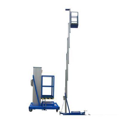 铝合金升降机/移动式升降台/双柱升降平台