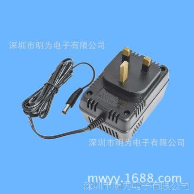 线性电源 9V500mA英规电源适配器 英规电源 三支铜电源