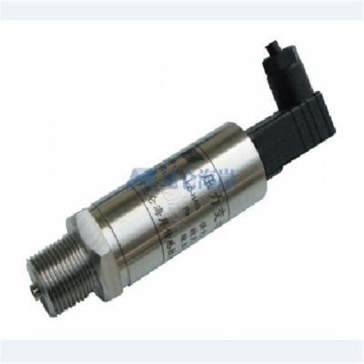 直销昆仑海岸精巧型JYB-KO-HA1G1压力液位变送器