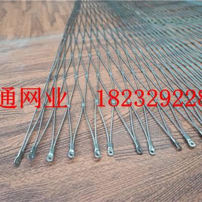 工地、矿区安全防护钢丝防坠网生产厂家