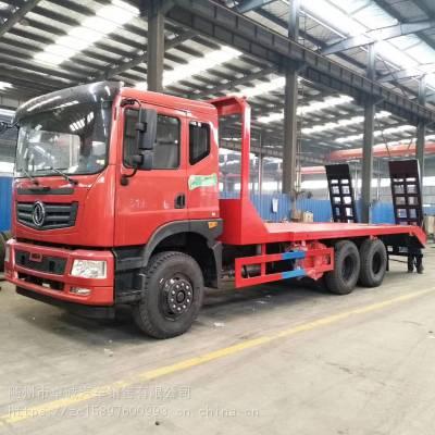 品牌供应拖挖机专用板车平板拖车价格