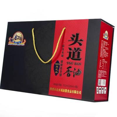 新郑市音响礼品盒v音响精品包装盒定做香油礼新乡室内设计香油图片