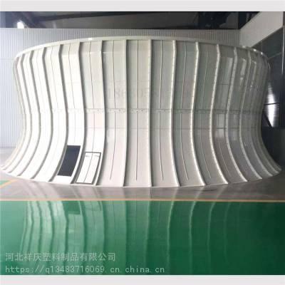冷却塔风筒 手糊 SMC模压 空冷岛风筒 玻璃钢材质