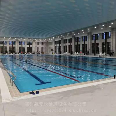 室内恒温游泳池设备水处理循环水处理设备