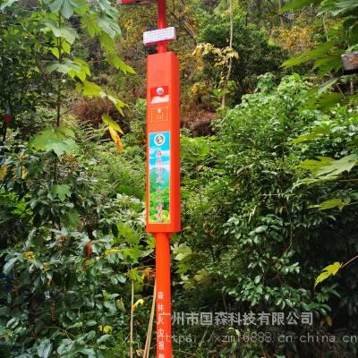 森林防火语音宣传杆_太阳能人体感应播报器_智能声光提示器出厂价