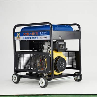230A不用电的电焊机哪里买