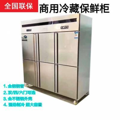 商用不锈钢立式冰柜 四门单门商用冰柜 保鲜展示柜 冷鲜展示柜