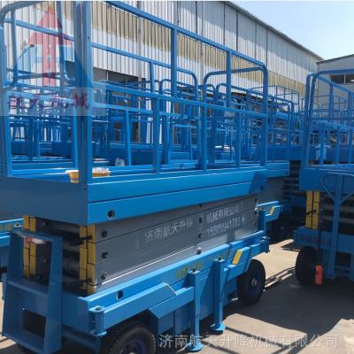 天津移动式升降机 航天牌 液压升降货梯 移动电动升降机 2020全新报价