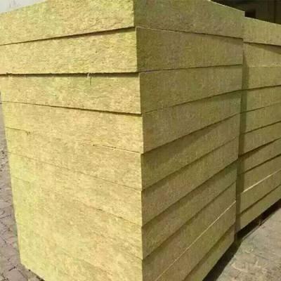 莱芜销售岩棉板华能A级岩棉板防火阻燃性能好