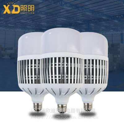 超亮大功率led灯泡e27螺口家用150W100W节能球泡厂房工厂车间照明