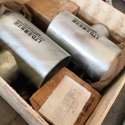 厂家直供 对焊无缝异径三通 DN80×65 SCH40/40 异径三通 20#碳钢三通