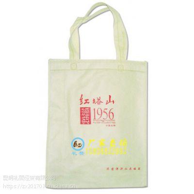 玉溪无纺布袋订做昆明环保袋定制厂曲靖礼品袋印字昭通袋子价格