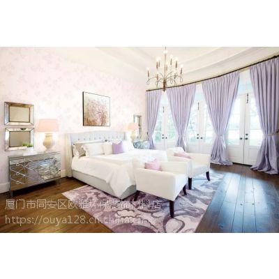 欧雅成品窗帘777077让买窗帘像买床品一样简单,逛宜家一样轻松!