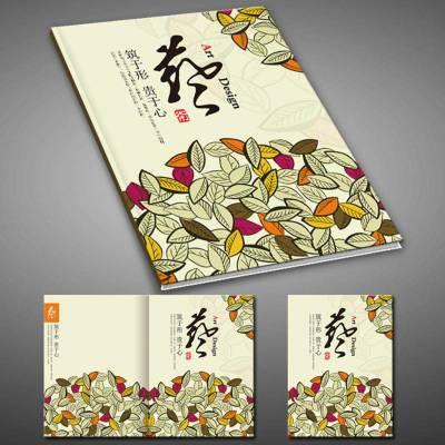 深圳A4企业画册定制,内部期刊设计印刷,宣传册企业期刊印刷
