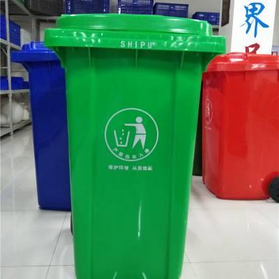 秀山县小区垃圾桶厂家摇盖垃圾桶桶