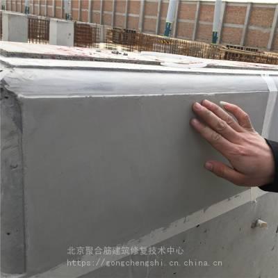 耐高温界面剂混凝土界面剂价格