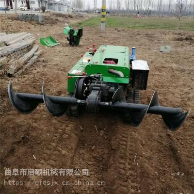 启硕大棚专用碎土旋耕机 葡萄开沟回填机 自走式旋耕施肥机视频