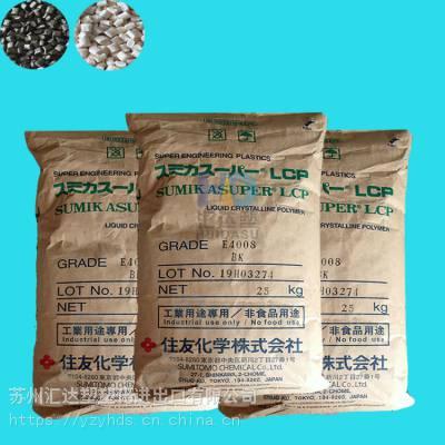 报价LCPE6807LHF NC日本住友化学 玻纤增强GF35%