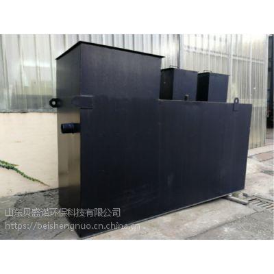 厂家直供 一体化污水处理设备