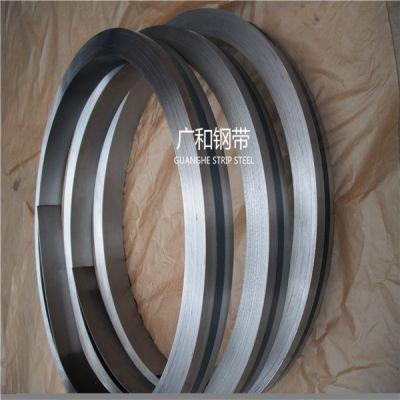 浙江离合器钢带定做免费咨询-广和钢带厂