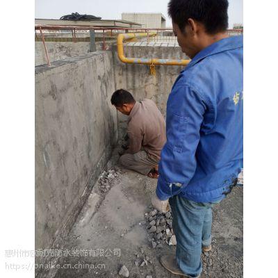 惠州市龙门工厂楼顶防水补漏隔热公司/龙溪外墙窗台漏水防水补漏公司