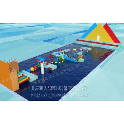 大型水滑梯设备、大喇叭滑梯皮筏输送带、水上乐园滑梯设备、厂家直销彩虹组合滑梯