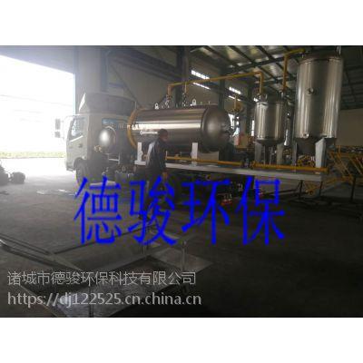 江苏——养牛场无害化处理设备