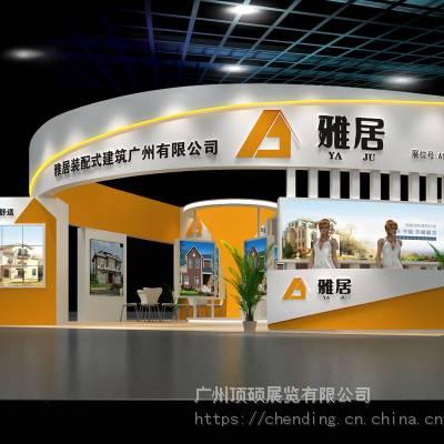 广州琶洲展台设计搭建